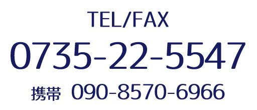 EL 0735-22-5547